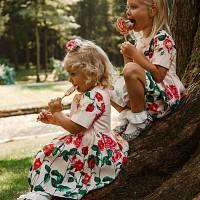 Odjeća Garden