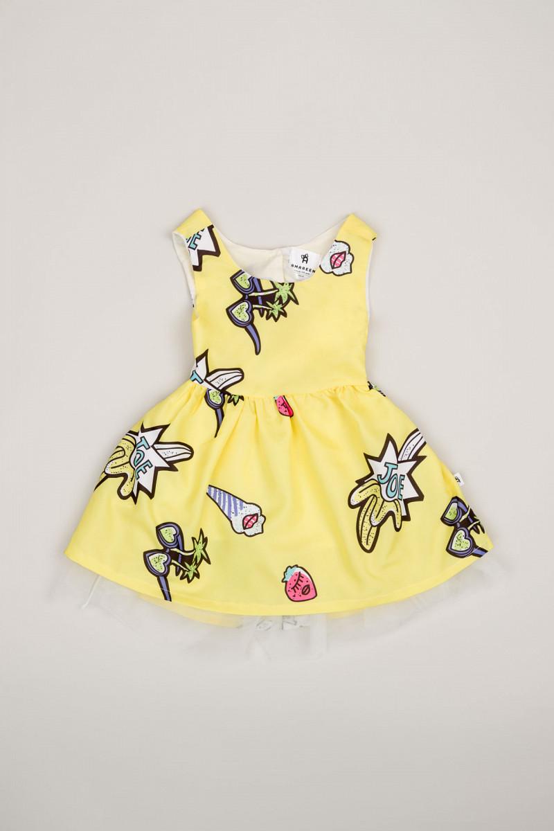 Odjeća Sunshine